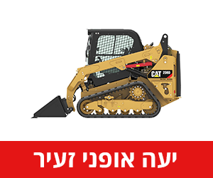יעה אופני זעיר