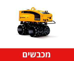 מכבשים