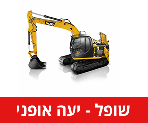 שופל יעה אופני